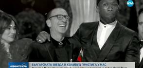 """Димитър Маринов ще представи лично """"Зелената книга"""" на София Филм Фест"""