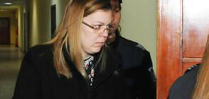 Пуснаха под домашен арест банкерката, източила 400 000 лева от клиенти