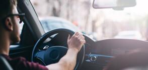Как да намалим данъка на колата си?