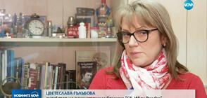 Директор на психиатрия в София обвини Спешна помощ в отказ да изпратят линейка
