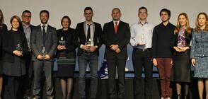 Асоциацията по информационни технологии връчи годишните си награди (СНИМКИ)