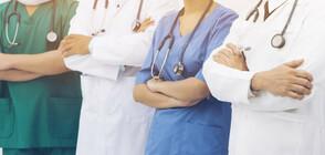 Медицинските сестри във врачанската болница на спонтанен протест