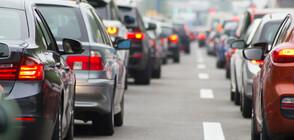 """12 000 коли са минали през ГКПП """"Калотина"""" само за ден"""