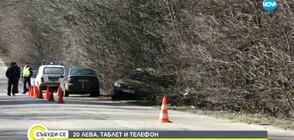 Най-вероятната причина за убийството на таксиметров шофьор в Разград е грабеж