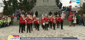 В Копривщица отбелязаха 3 март с възстановка на Oсвобождението на града (ВИДЕО)