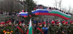 Стотици пловдивчани се изкачиха на Бунарджика за честванията