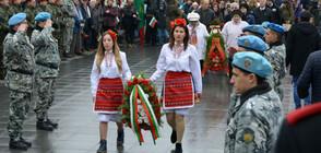 Русенци отбелязаха 3 март пред Паметника на Свободата