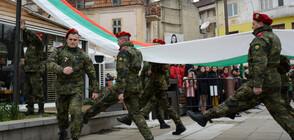 С богата програма в Благоевград отбелязаха националния празник