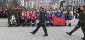 Хиляди в Плевен на шествие с най-дългото българско знаме