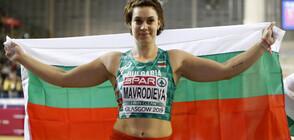Радослава Мавродиева стана европейска шампионка по тласкане на гюле (СНИМКИ)