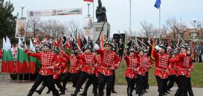 Шествие за загиналите за свободата на България в Кърджали