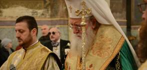 Патриарх Неофит: Вековната ни и славна държава да пребъдват