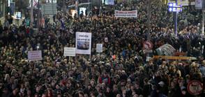 Пореден антиправителствен протест в Белград (ВИДЕО)