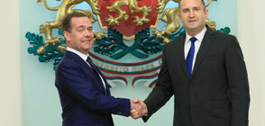 "Президентът Радев прие Медведев на ""Дондуков"" 2 (ВИДЕО+СНИМКИ)"