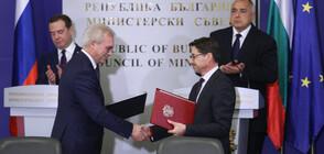 МВнР на България и Русия подписаха план за консултации