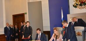 България и Русия подписаха програма за съвместни действия в туризма
