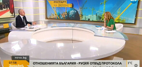 Отношенията България-Русия отвъд протокола: Знаците от срещите на Медведев в София