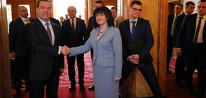 Започна срещата между Медведев и Караянчева в Народното събрание (ВИДЕО+СНИМКИ)