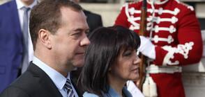 Медведев и Караянчева поднесоха цветя пред Паметника на Цар Освободител (ВИДЕО+СНИМКИ)