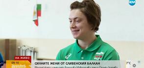 Радослава Мавродиева: Победата ми беше сбъдната мечта
