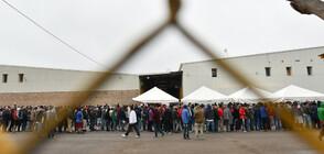 Рекордно нелегално пресичане на границата Мексико-САЩ