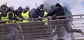 След протестите през уикенда: Отстраниха началника на парижката полиция
