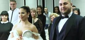 """Ивана и Мерал се срещат пред олтара в """"Женени от пръв поглед"""" по NOVA"""