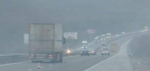Искат по-високи глоби за хора, които палят стърнища край магистрали