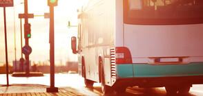 Българска община с безплатен градски транспорт