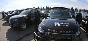 """70 нови автомобила с висока проходимост за """"Гранична полиция"""""""