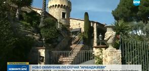 ЕКСКЛУЗИВНО: NOVA от къщата, в която са се укривали Арабаджиеви
