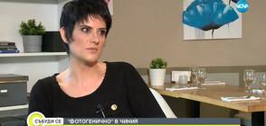 Българка в топ 5 на кулинарните фотографи в света