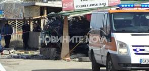 Кола се вряза в заведение на Околовръстното в София, двама загинаха (ВИДЕО+СНИМКИ)
