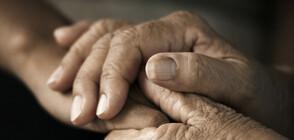 Румънец стана най-възрастният мъж в света