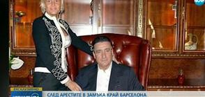 Само по NOVA говори бившият собственик на имението, в което задържаха Арабаджиеви