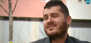 """""""Къси разкази"""": Как един албанец създаде голяма благотворителна организация у нас?"""
