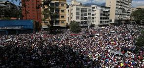 Протести и спиране на тока доведоха до ескалация на напрежението във Венецуела (СНИМКИ)