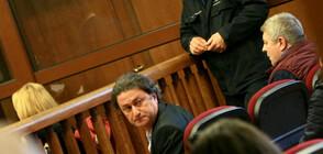 Съдът остави в ареста и тримата задържани след акцията в НОИ-Силистра