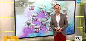 Прогноза за времето (11.03.2019 - сутрешна)