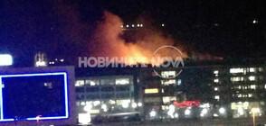 50 декара са изгорели при големия пожар в София (ВИДЕО+СНИМКИ)