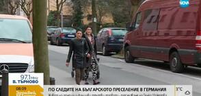 СЪВРЕМЕННИ РОБИ: Мизерстващи българи се водят крупни собственици в Германия