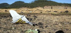 Откриха черните кутии на разбилия се в Етиопия самолет (ВИДЕО)