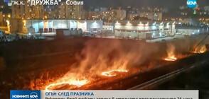 Рекорден брой пожари на Сирни Заговезни