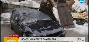 Сняг падна от покрив и премаза коли в Пампорово (ВИДЕО)