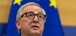 Юнкер: Brexit до 23 май или Великобритания ще избира свои евродепутати
