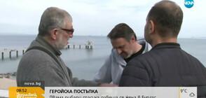 Предлагат отличие за бургаските рибари, спасили жена от удавяне