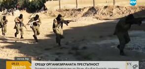 Експерти по контратероризъм от Израел обучават български студенти