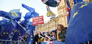 Brexit с EXIT: Пробив в преговорите между Брюксел и Лондон