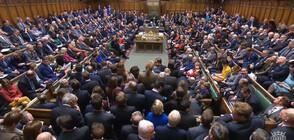 Необходими ли са промени в споразумението за Brexit, за да бъде гласувано?