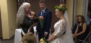 """Три за щастие – нова двойка младоженци в """"Женени от пръв поглед"""" по NOVA"""